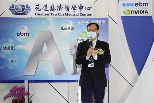 衛福部石崇良次長表示,感謝花蓮慈院一直以來守護偏鄉民眾健康,在資源有限的情況下,結合創新AI技術,強化醫療平台。(圖/花蓮慈濟醫院提供)