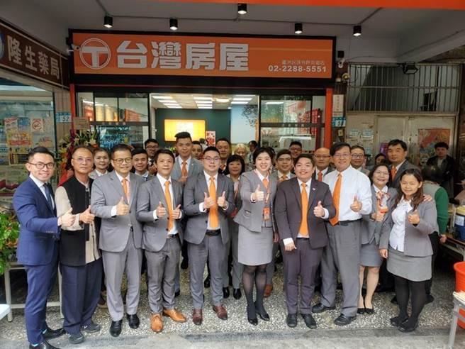 台灣房屋看好蘆洲發展,蘆洲民族特許加盟店5日隆重開幕。圖/台灣房屋提供