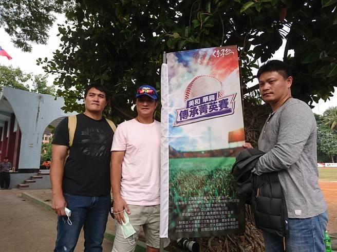 統一獅三位資深球員高國慶(左起)、潘武雄、潘威倫到場站台。(廖德修攝)