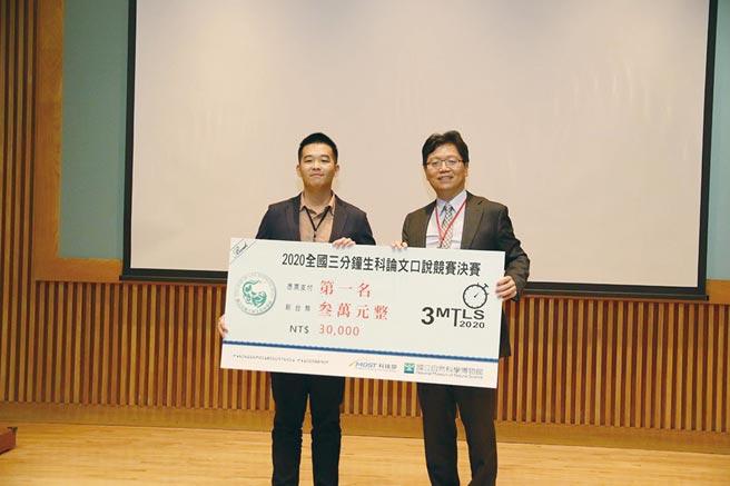 2020全國三分鐘生科論文口說競賽,台灣大學分子與細胞生物學研究所鄭子霖(左)獲得第一名,由中興大學生科院陳全木院長頒獎。圖/中興大學提供