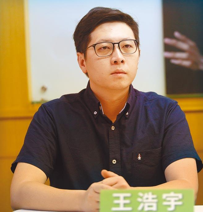 國民黨革實院長羅智強形容王浩宇(見圖)是「全國挺萊豬第一名的議員」。(本報資料照片)