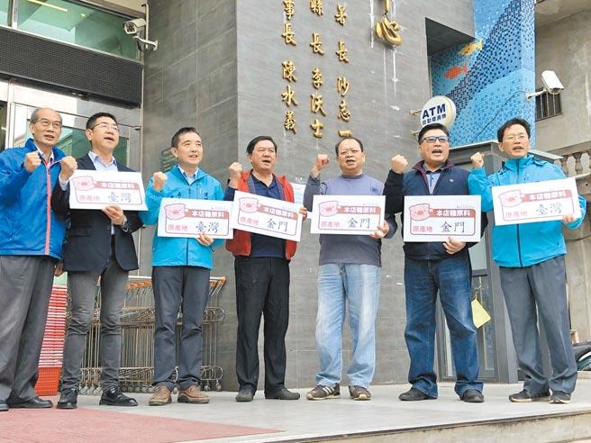 金門縣農、漁會4日宣示只賣原產地台灣、金門的豬肉,確保民眾健康。(李金生攝)