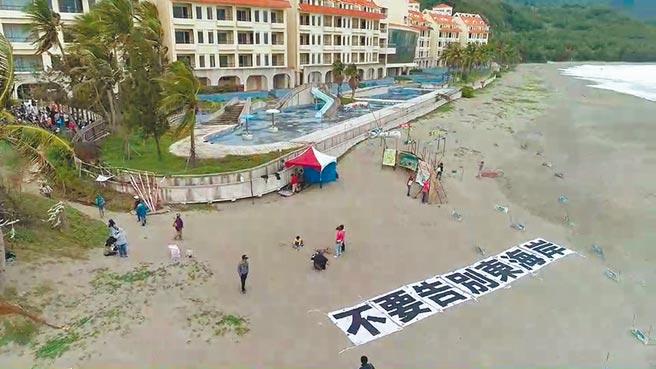 爭議不斷的台東BOT美麗灣渡假村,環團4日發起「全民藝起拆」論壇,主張拆除建物。(蔡旻妤攝)
