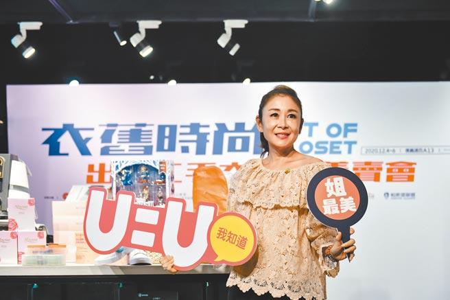 曲艾玲昨坦言受疫情影响,尾牙主持已取消10场以上。(台湾露德协会提供)