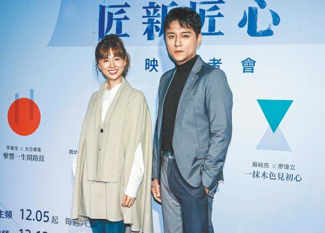 林予晞(左)、鄭人碩昨出席紀錄片作品首映。(粘耿豪攝)
