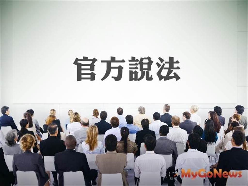官方說法:台南房價升高是南科、綠能科學城所帶動,和台南市人口增減無關。(圖/MyGoNews提供)