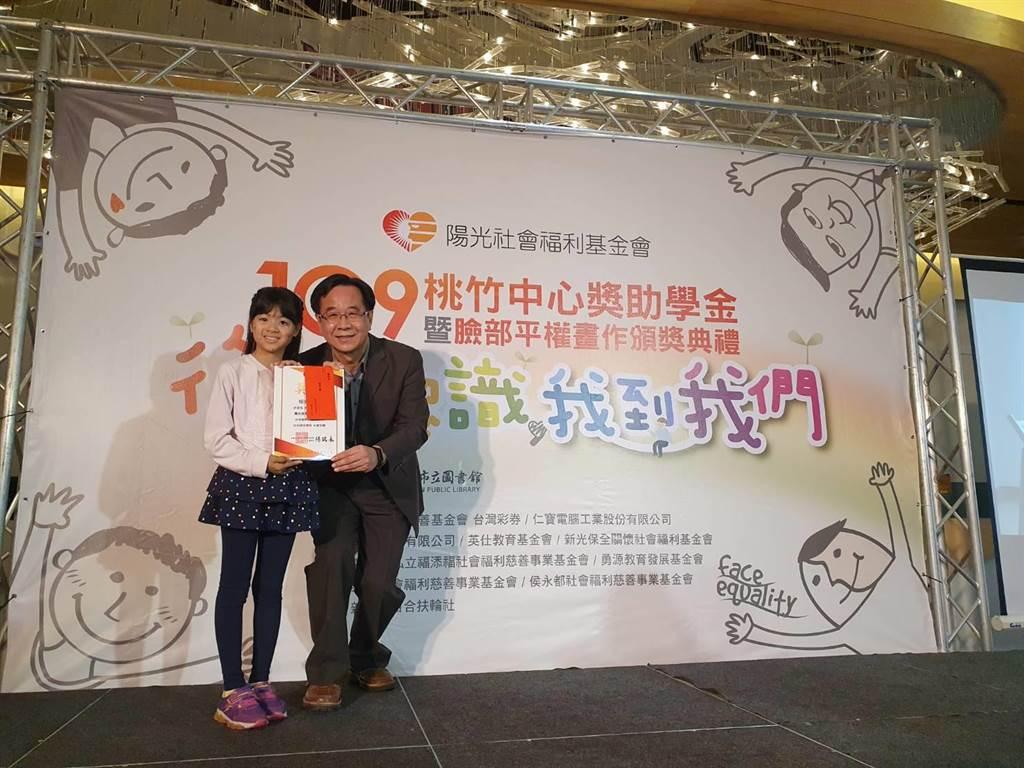 10歲的琪琪6日獲頒陽光金楷模獎,不但是年紀最小的得獎者,也是桃竹中心唯一獲獎者。(蔡依珍攝)