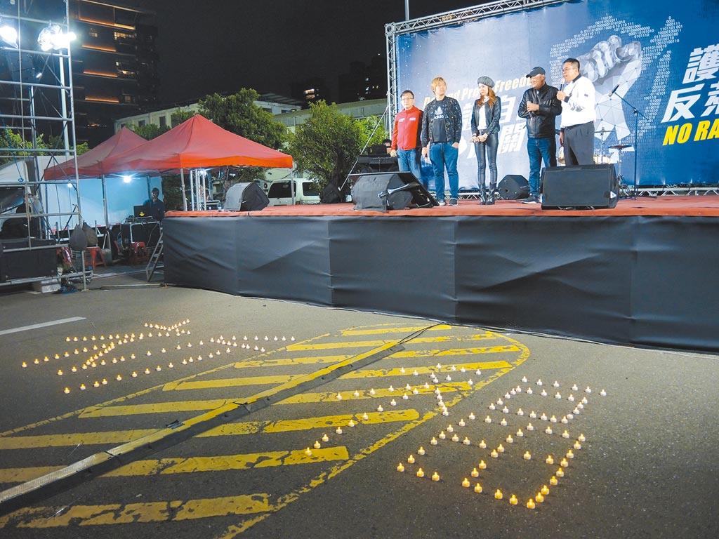 中天開講5日來到新竹市,為守護言論自由眾人齊聚一堂,舞台前也點起祈福字樣的燭光。(邱立雅攝)
