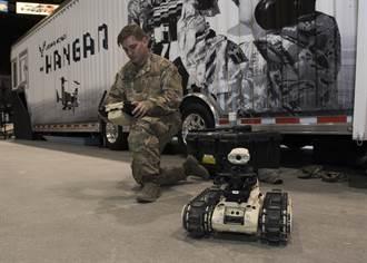 緊跟陸軍之後 美空軍招標重型機器人處理即製爆裂物