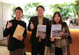 最美城市專書「在基隆」 !市長林右昌現身書店 暢談對城市的各種想像