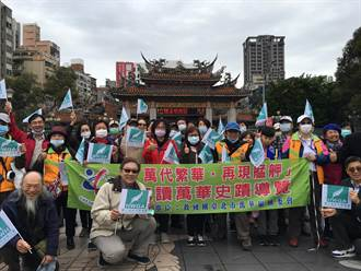 台北華江雁鴨季登場!黃珊珊邀民眾體驗濕地樂活自然生態