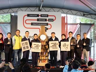 南港瓶蓋工廠台北製造所開幕