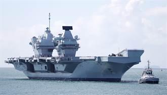共同社:英國明年將向日本近海派遣航艦