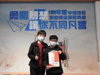 跨越燒傷考驗 小辰投入公益獲陽光中區中心首屆「金楷模」