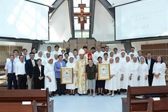 創辦靜宜大學的「主顧修女會」 來華福傳100週年感恩彌撒