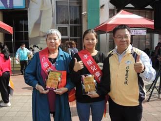 北台南家扶歲末活動 「水電阿嬤」令人動容