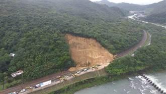 台鐵瑞芳–猴硐段土石坍方 水保局公布原因