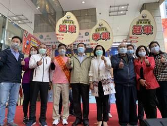 侯友宜、林姿妙拍賣宜蘭冠軍米 旺旺食品36萬得標盼回饋地方