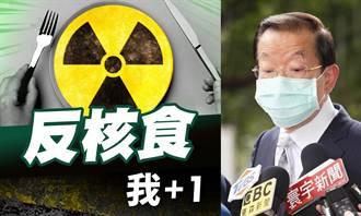 羅智強:原來為了日本政治人物的面子 台灣人就要把核食吃進肚