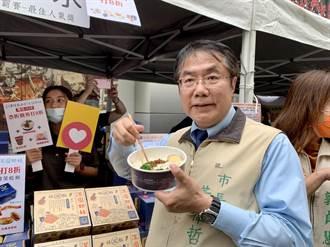 台南肉燥飯嘉年華 南部6縣市打友誼賽
