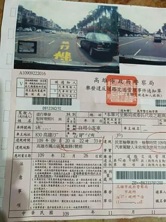 「騎機車未繫安全帶」遭開單 高警烏龍罰單撤千件