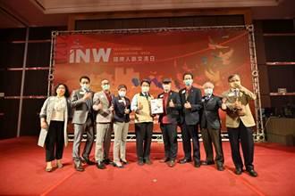 INW國際人脈交流日 600名產官學菁英齊聚台南