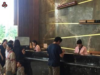 阿里山賓館澄清 並無與南華大學簽訂實習