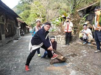和平部落青年返鄉推「泰好玩」  部落狩獵、鋸木頭新體驗
