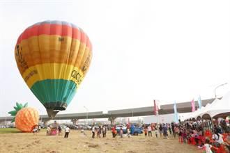 熱氣球活動擠爆上千親子 帶動賞屋潮