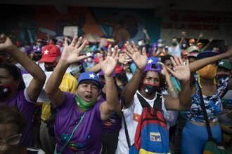 主要反對黨抵制 委內瑞拉國會選舉執政黨料大勝