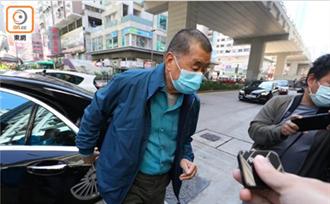 壹傳媒股價多次異動 港政界人士及學者促證監會勒令停牌