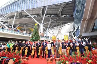 台中火車站新站商場「鐵路大街」開幕
