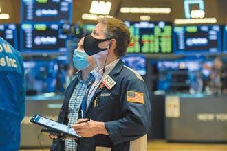 美股三大指數齊攻頂後市聚焦紓困談判