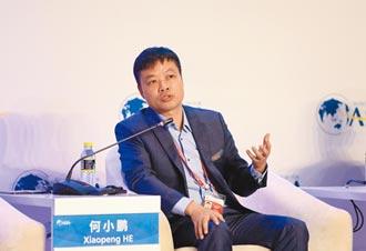大陸新能源車點將-小鵬汽車創辦人兼CEO何小鵬 深耕自動駕駛領域嗆明年打趴特斯拉