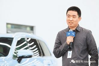 大陸新能源車點將-理想汽車創辦人李想 堅持用戶思維拚理想電動車