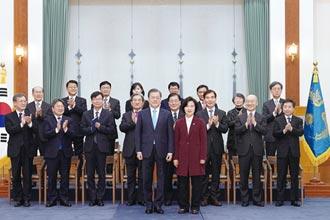 韓國法檢大亂鬥
