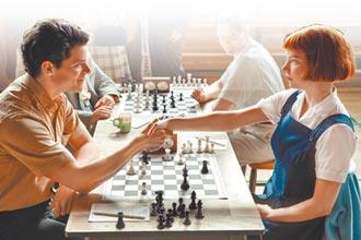 《后翼棄兵》掀熱潮 西洋棋魔力不藝外