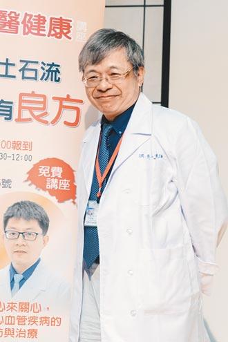 年紀大血壓可以高?這是假消息