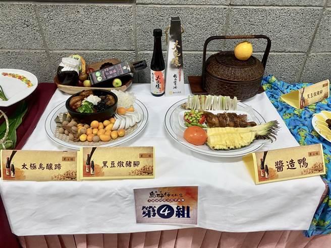 參賽隊伍無不卯力料理色香味俱全的美食。(台中市農業局提供/陳淑娥台中傳真)