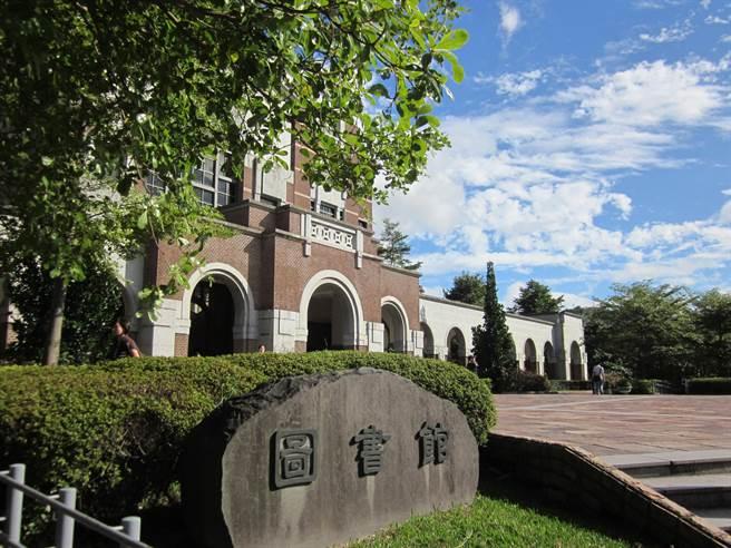 台大、台師大及台科大共同組成的台大系統,在109學年下學期將試辦每學期「16+2周」。(林志成攝)