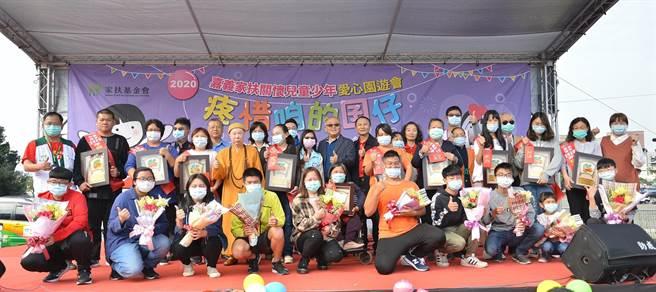 嘉義家扶中心今6日舉辦舉辦關懷兒童少年愛心園遊會,並表揚10戶自強家庭。(嘉義市政府提供∕呂妍庭嘉義傳真)