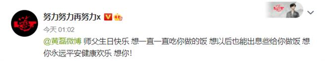 圖/ 張藝興微博