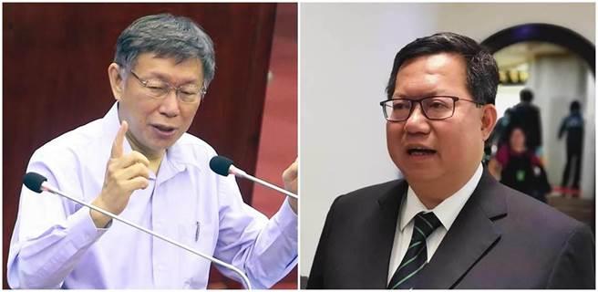 台北市長柯文哲(左圖)、桃園市長鄭文燦(右圖)。(本報系資料照)