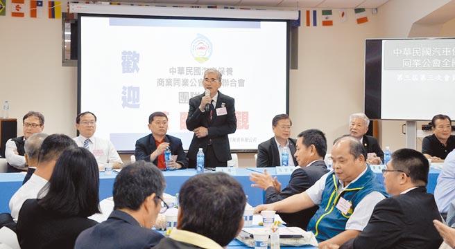 第三次會員代表大會在彰化伸港由理事長蔡見喜主持,啟動看見台灣汽車保養登峰造極創新發展會議。圖/嚴強國