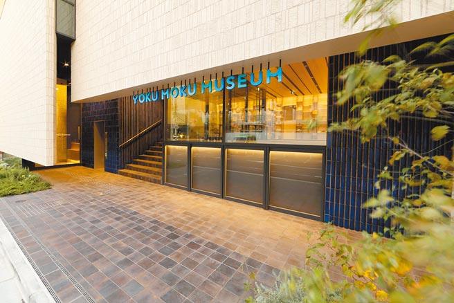 YOKU MOKU MUSEUM外觀。圖/Tokyo Convention & Visitors Bureau提供