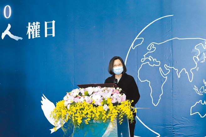「2020年世界人權日典禮」5日在景美記念園區舉行,蔡英文表示,近年轉型正義和人權教育確有進展。(文化局提供/李俊淇新北傳真)