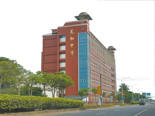 台南市鳳和中學從全盛時期超過3000人,到現在僅剩33位學生。(本報資料照片)