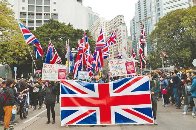 香港抗議者1月1日持英國國旗遊行。(美聯社)