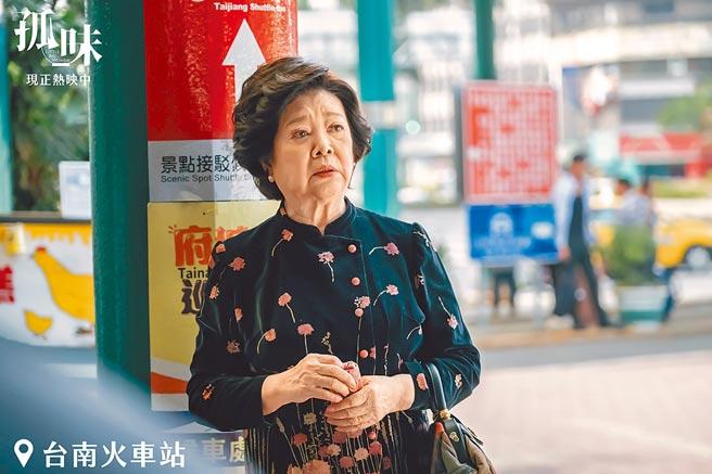 《孤味》在台南車站拍攝的場景。(台南市文化局提供/程炳璋台南傳真)