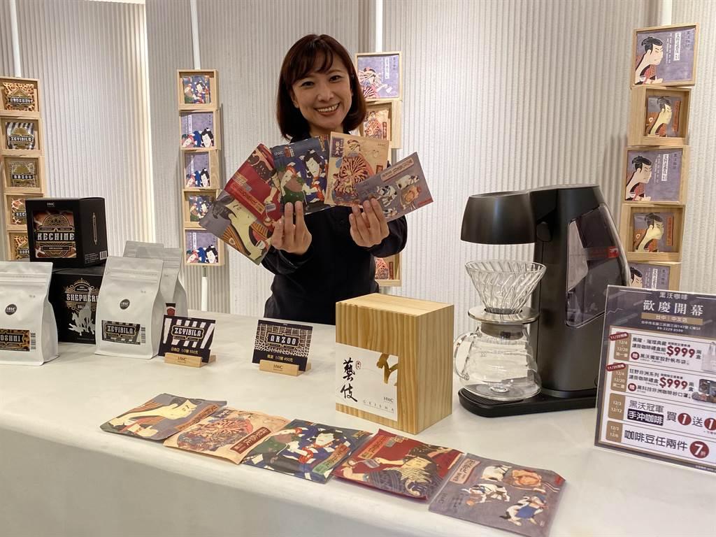 黑沃咖啡正式進駐台中中友百貨,適逢黑沃四週年慶也特別發表,全球第一個使用環保材質的濾掛咖啡。(馮惠宜攝)
